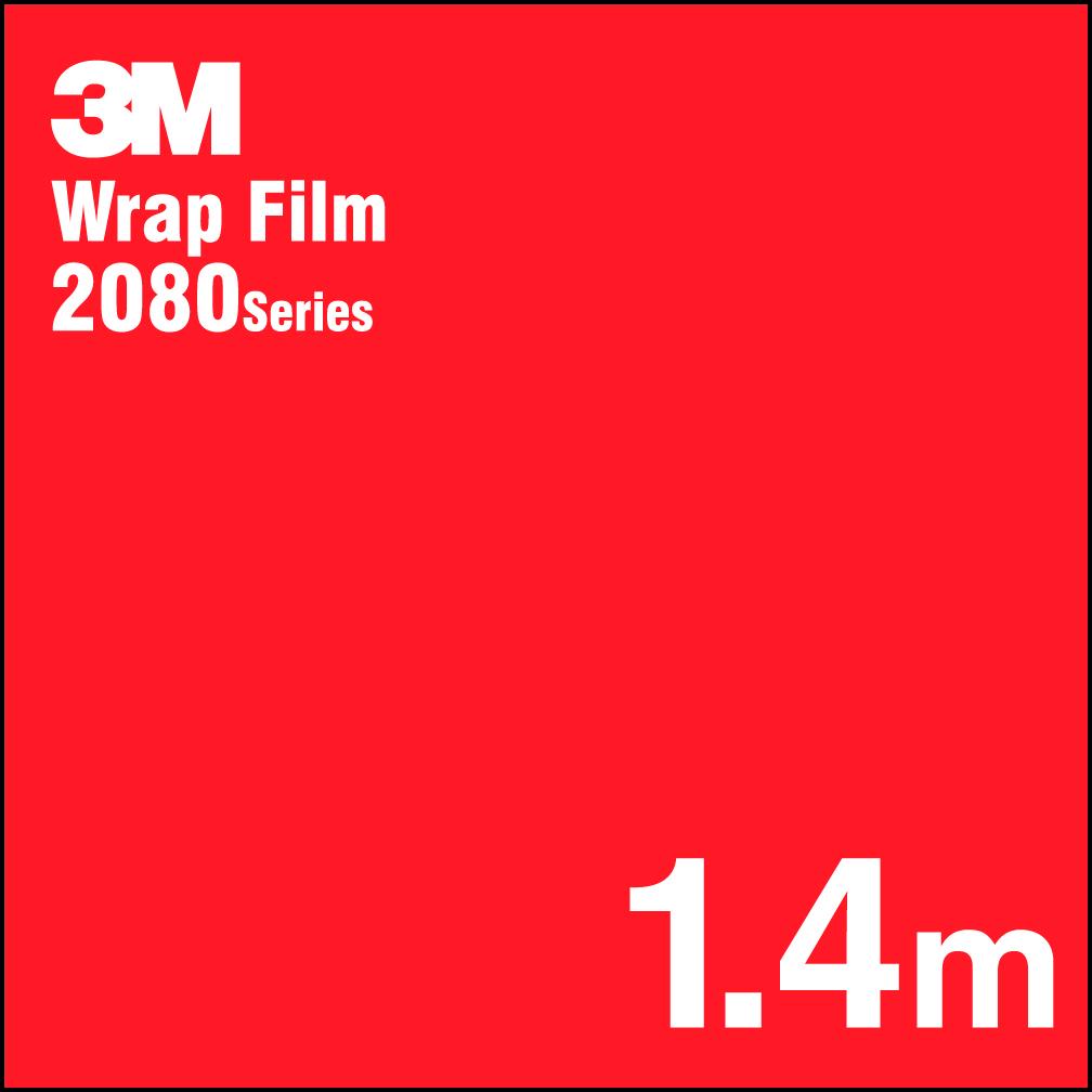【送料無料! (代引は有料)】 3Mラップフィルム 2080 シリーズ2080-G13 ホットロッドレッド 152.4cm x 1.4m1080シリーズのグレードアップフィルム