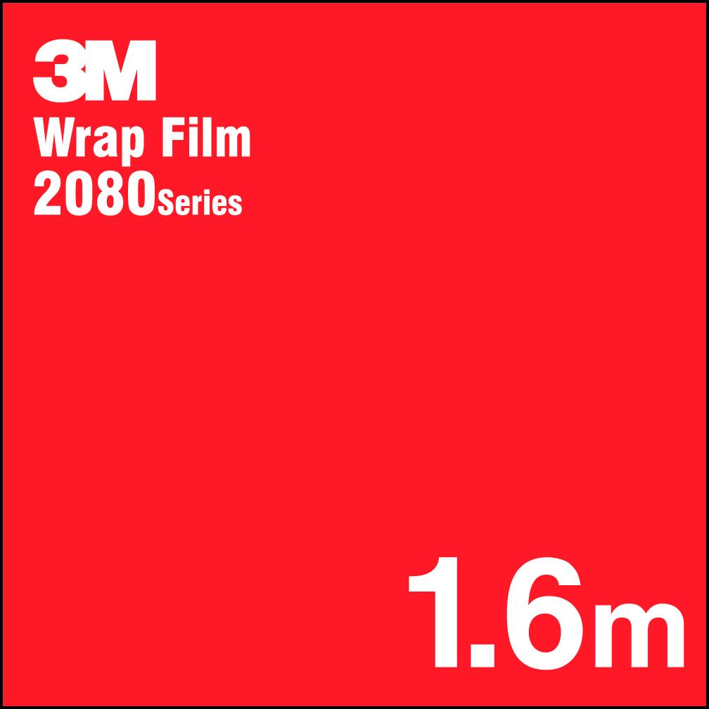 (代引は有料)】 x シリーズ2080-G13 152.4cm 3Mラップフィルム 【送料無料! ホットロッドレッド 2080 1.6m1080シリーズのグレードアップフィルム