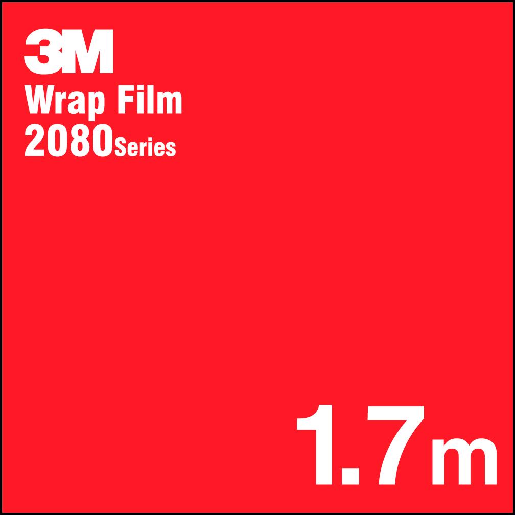 ホットロッドレッド x (代引は有料)】 シリーズ2080-G13 【送料無料! 152.4cm 3Mラップフィルム 2080 1.7m1080シリーズのグレードアップフィルム