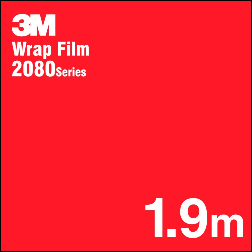 【送料無料! (代引は有料)】 3Mラップフィルム 2080 シリーズ2080-G13 ホットロッドレッド 152.4cm x 1.9m1080シリーズのグレードアップフィルム