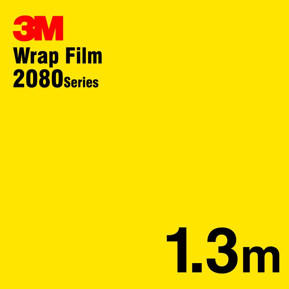 【送料無料! (代引は有料)】 3Mラップフィルム 2080 シリーズ2080-G15 ブライトイエロー 152.4cm x 1.3m1080シリーズのグレードアップフィルム
