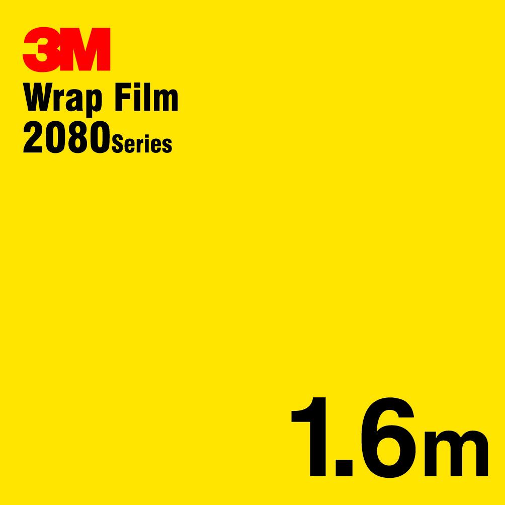 152.4cm シリーズ2080-G15 1.6m1080シリーズのグレードアップフィルム (代引は有料)】 ブライトイエロー 【送料無料! 2080 x 3Mラップフィルム