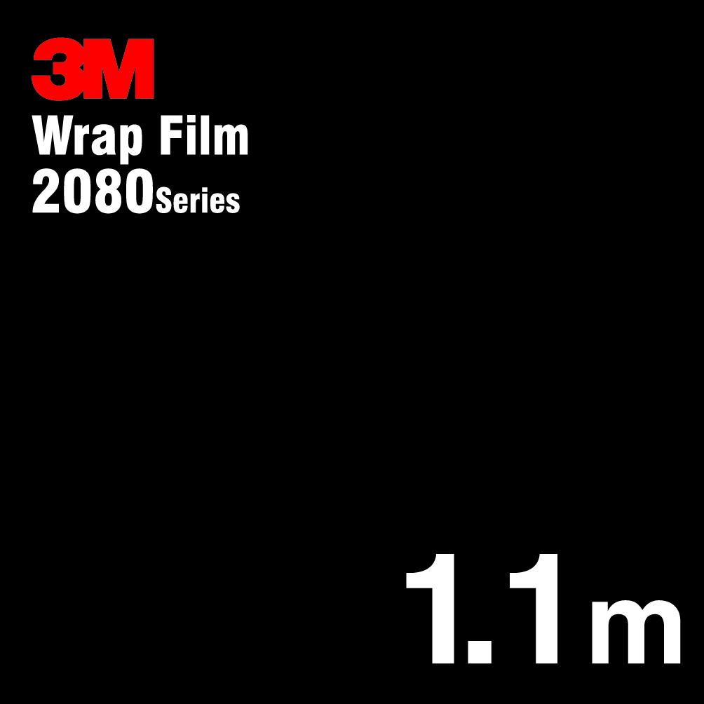 正規品 1080シリーズのグレードアップフィルム車 バイク 用品 内外装パーツを手軽にリメイク 送料無料 春の新作 代引は有料 3Mラップフィルム 1.1m1080シリーズのグレードアップフィルム 152.4cm マットブラック 2080 x シリーズ2080-M12
