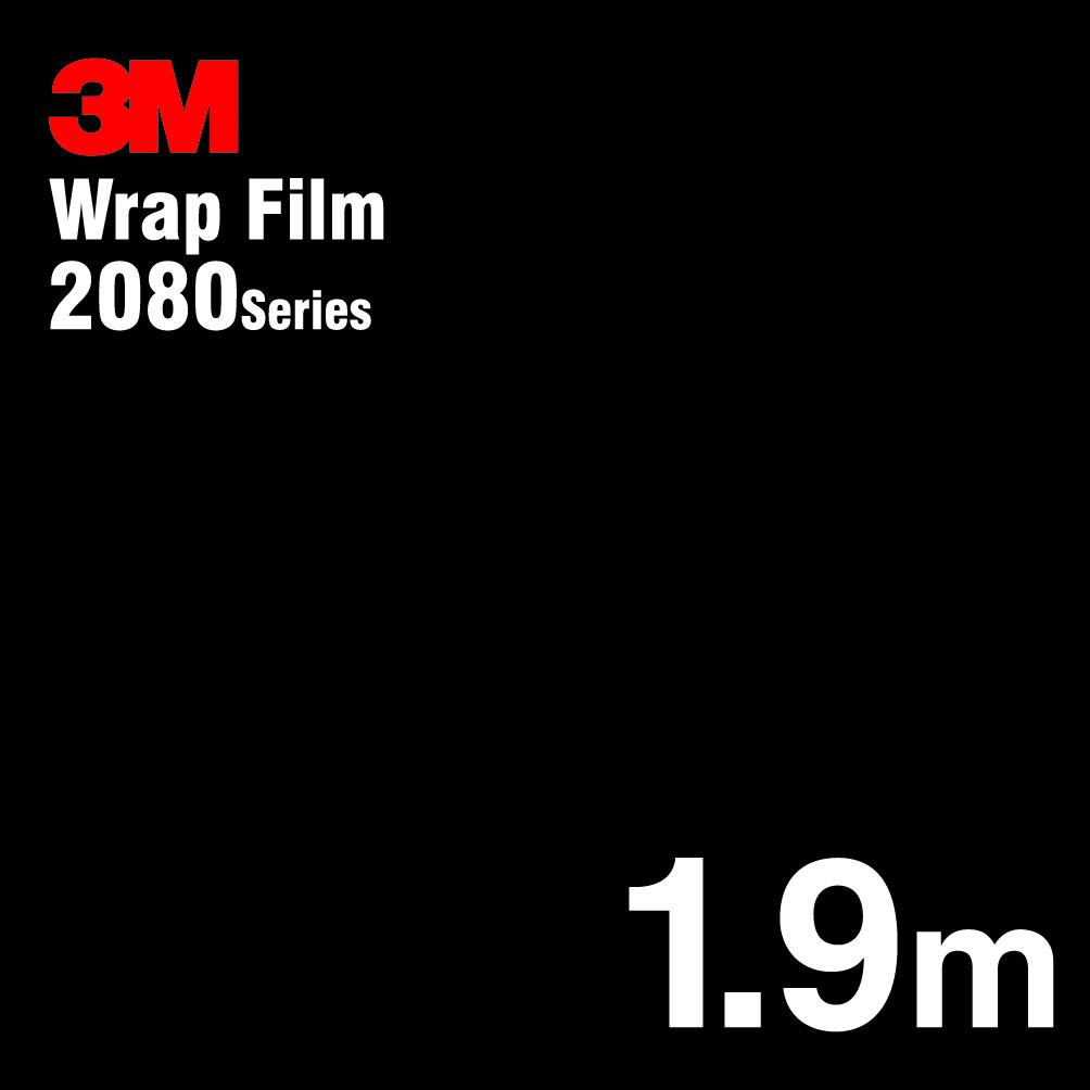 【送料無料! (代引は有料)】 3Mラップフィルム 2080 シリーズ2080-M12 マットブラック 152.4cm x 1.9m1080シリーズのグレードアップフィルム