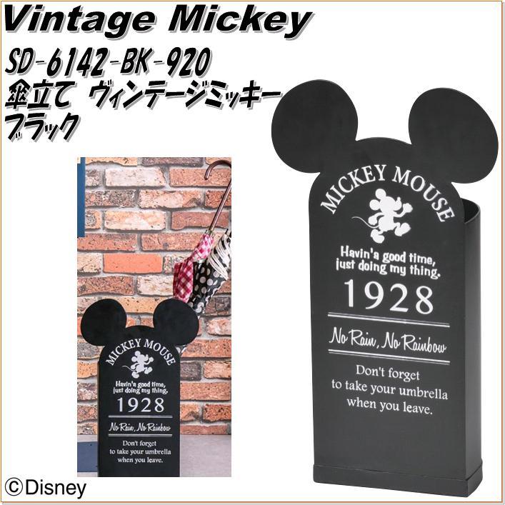 傘立て /(Disney/) ディズニー /(ヴィンテージミッキー/)