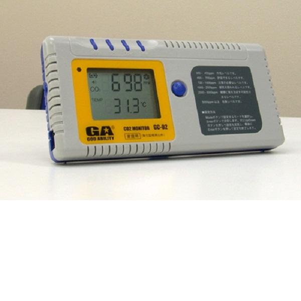 COX FOX GOD ABILITYGC-02 二酸化炭素濃度計(CO2モニター) 家庭用 【ゴットアビリティー/アウトドア/オフィス/計測器】【メーカー直送品】【同梱/代引不可】