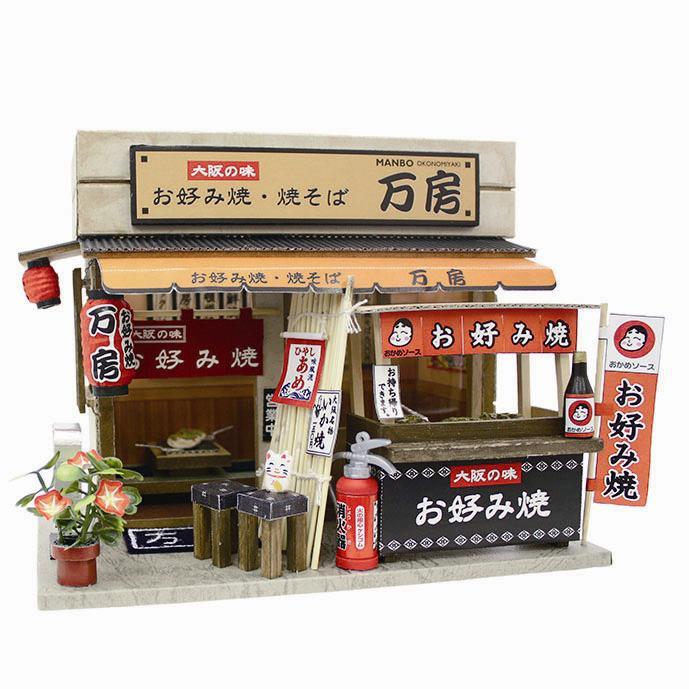 ビリー ドールハウスキット 8853 ナニワの粉もん屋キット ナニワのお好み焼き屋さん【お取り寄せ商品】【ドールハウス、手作りキット、ジオラマ】