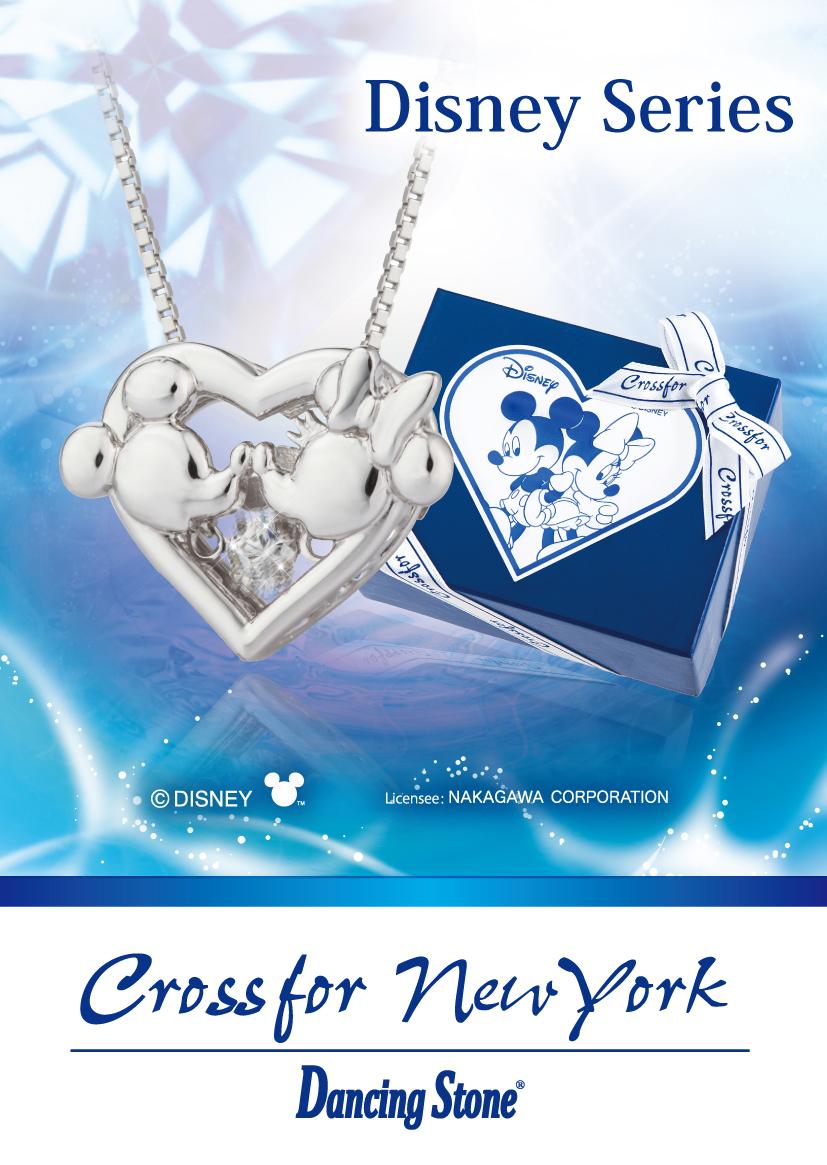 【送料無料(沖縄・離島を除く)】NDP-003 クロスフォー ニューヨーク Dancing Stoneシリーズ Heart Kiss NDP003【お取り寄せ品】【DISNEY・ジルコニア】