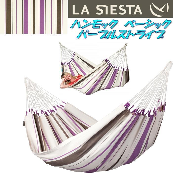 LA SIESTA(ラシエスタ) hammock basic ハンモック ベーシック パープルストライプ CIH14-7【アウトドア・キャンプ・ハンモック・サマーベッド】【お取り寄せ】【同梱/代引不可】