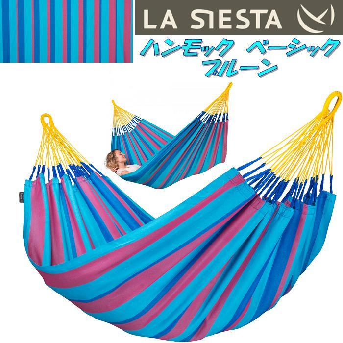 LA SIESTA(ラシエスタ) hammock basic ハンモック ベーシック プルーン SNH14-3【アウトドア・キャンプ・ハンモック・サマーベッド】【お取り寄せ】【同梱/代引不可】