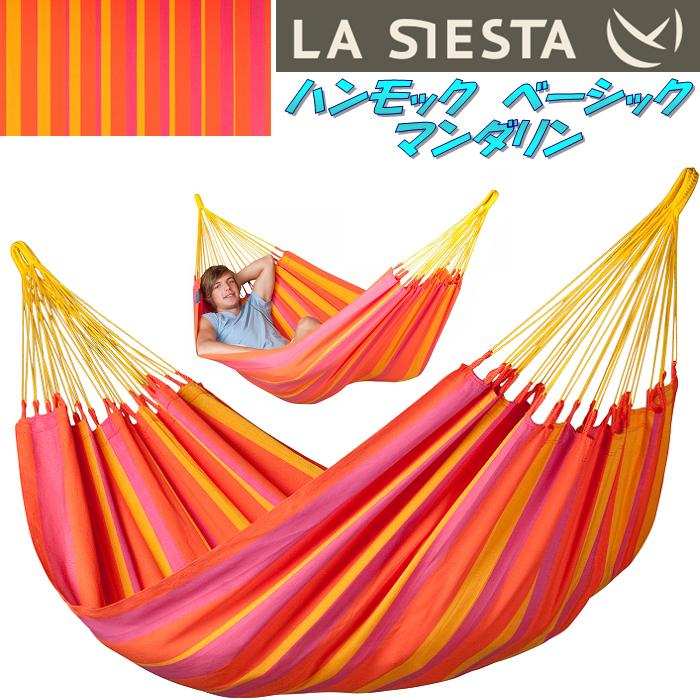 【楽天カード分割】 LA SIESTA(ラシエスタ) マンダリン hammock hammock basic ハンモック ベーシック マンダリン SNH14-5 basic【アウトドア・キャンプ・ハンモック・サマーベッド】【お取り寄せ】【同梱/代引不可】, アガツママチ:ae627a79 --- business.personalco5.dominiotemporario.com