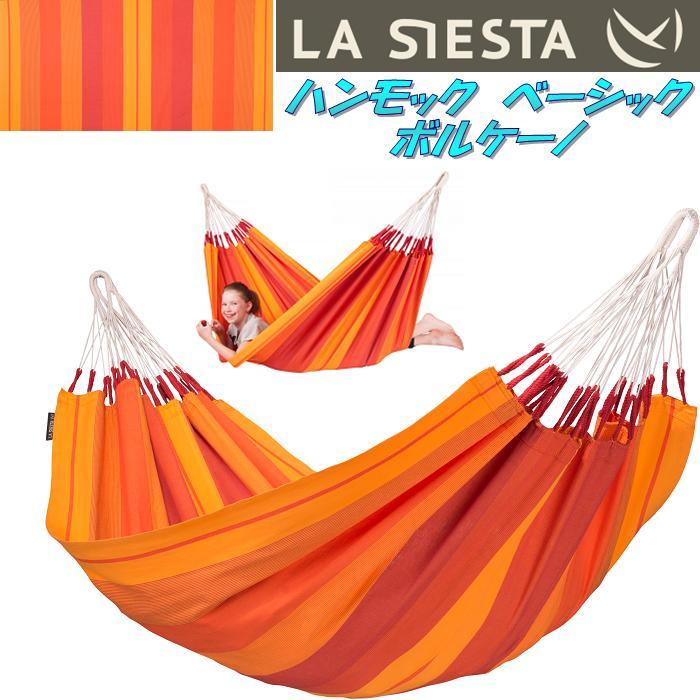 LA SIESTA(ラシエスタ) hammock basic ハンモック ベーシック ボルケーノ ORH14-2【アウトドア・キャンプ・ハンモック・サマーベッド】【お取り寄せ】【同梱/代引不可】