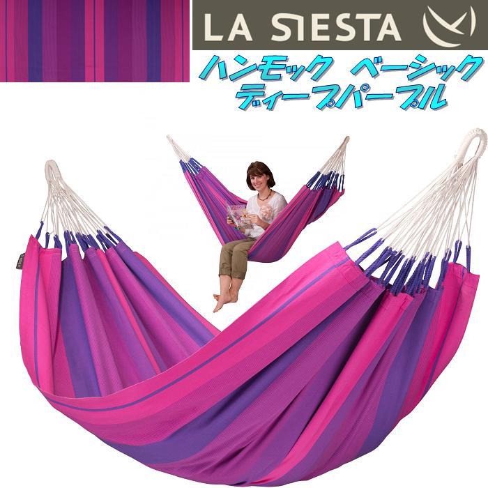 LA SIESTA(ラシエスタ) hammock basic ハンモック ベーシック ディープパープル ORH14-7【アウトドア・キャンプ・ハンモック・サマーベッド】【お取り寄せ】【同梱/代引不可】