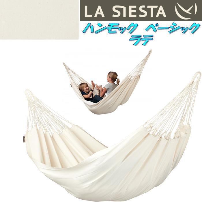 LA SIESTA(ラシエスタ) hammock basic ハンモック ベーシック ラテ MOH14-1【アウトドア・キャンプ・ハンモック・サマーベッド】【お取り寄せ】【同梱/代引不可】