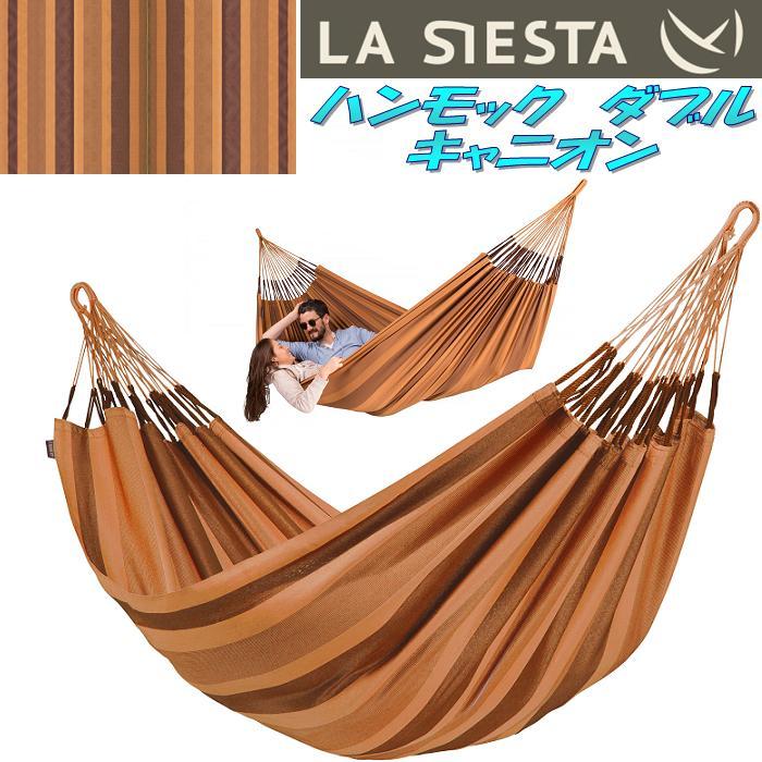 LA SIESTA(ラシエスタ) hammock double ハンモック ダブル キャニオン AVH16-6【アウトドア・キャンプ・ハンモック・サマーベッド】【お取り寄せ】【同梱/代引不可】