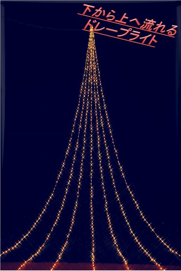 フローレックス KT-2652 5M ゴールドLED アップエフェクトドレープライト KT2652【送料無料(北海道・沖縄・離島を除く)】【メーカー直送品】【同梱/代引不可】【クリスマス・イルミネーション・店舗装飾】