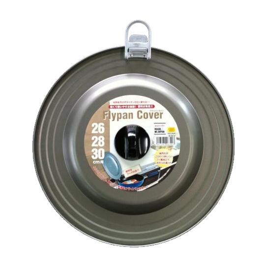 フライパン 鍋のフタに 26cm~30cm対応の兼用タイプ 藤田金属 SUITO BRAND 067407 26~30cm ☆送料無料☆ 買取 当日発送可能 フライパンカバー フッ素樹脂加工 代引き メーカー直送 鍋蓋 同梱不可