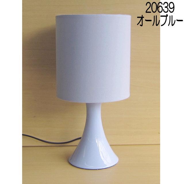 3段調光タッチスイッチ付きのセンサーランプ 往復送料無料 イシグロ 20639 タッチセンサーランプS オールブルー ムードランプ NEW ARRIVAL 照明 タッチライト お取り寄せ製品