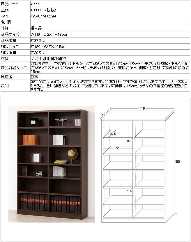 【代引き不可】 強化棚シェルフ120-180 (※北海道・沖縄・離島を除く) 【送料無料】