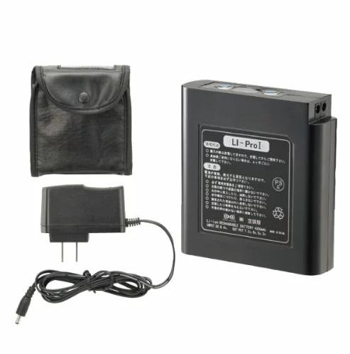 空調服 LI-Pro1 500kcalシリーズ専用リチウムイオンバッテリーセット LIPro1【メーカー直送】【空調服/バッテリー/セット/熱中症/暑さ対策/省エネ対策】