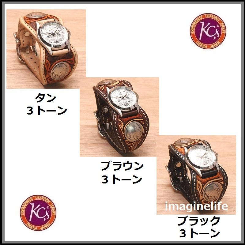 【送料無料(沖縄・離島を除く)】KC,s ケーシーズ KPR509 エスパニューラ クラフト デラックス KSR-509【お取り寄せ商品】【ケイシイズ/LEATHER CRAFT/腕時計/ブレスレット/兼用】