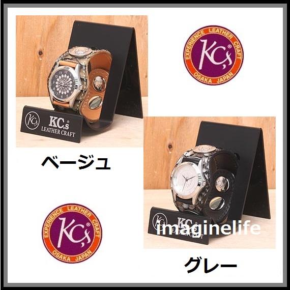 【送料無料(沖縄・離島を除く)】KC,s ケーシーズ KPR508 スリー コンチョ ラッセル パイソン KPR-508【お取り寄せ商品】【ケイシイズ/LEATHER CRAFT/腕時計/ブレスレット/兼用】