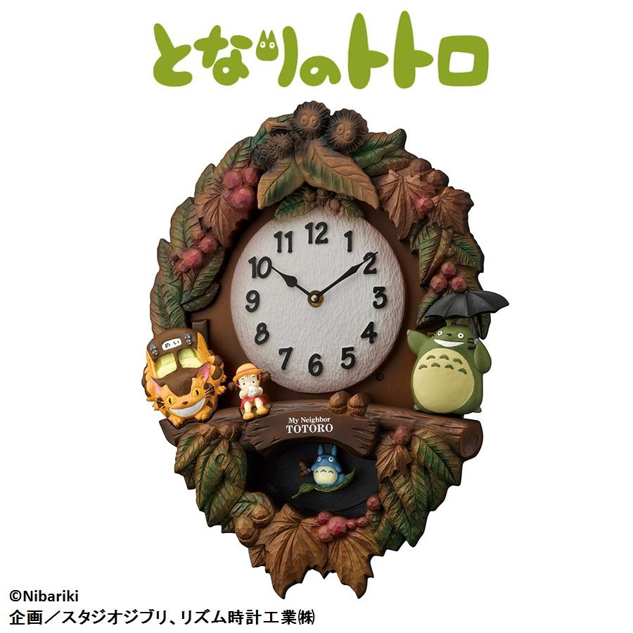 リズム時計 4MJ429-M06 トトロ M429 掛け時計【振り子時計・掛時計・クロック・となりのトトロ】【お取り寄せ商品】【代引不可】