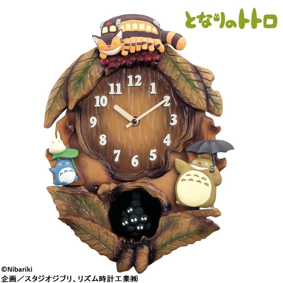 リズム時計 4MJ837MN06 トトロ M837N 掛け時計【振り子時計・掛時計・クロック・となりのトトロ】【お取り寄せ商品】【代引不可】