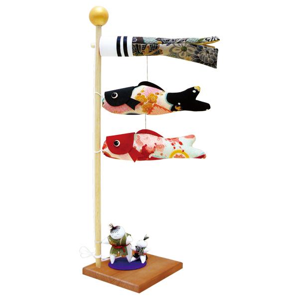 リュウコドウ 2-317 五月人形 和柄(大)スタンド鯉のぼり 仲良し童 【お取り寄せ商品】【端午の節句/五月人形/兜飾り/鯉のぼり】