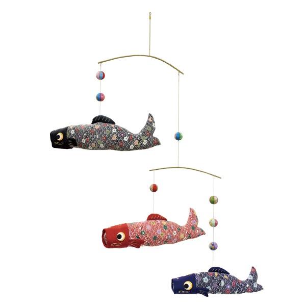 【今季販売終了】リュウコドウ 2-422 3色モビール鯉(特大) 【送料無料(沖縄・離島を除く)】 【お取り寄せ商品】【端午の節句/五月人形/兜飾り/鯉のぼり】