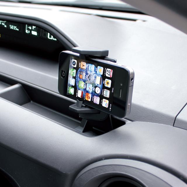 スマートフォンをワンタッチで挟むだけの簡単ホールド ワンプッシュボタン付き 槌屋ヤック YAC SY-A3 SYA3 引出物 激安通販販売 アクア専用スマートフォンホルダー マイナーチェンジ車にも対応 お取り寄せ商品 トヨタ