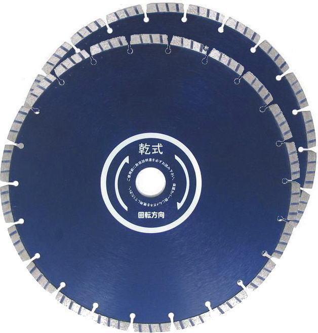 エンジンカッター用ダイヤモンドブレード スーパーハード SH-355 /355mm 2枚組 11,000円/1枚当り コンクリートの鉄筋を切断する持久力抜群![送料無料][代引手数料無料][北海道,沖縄は送料別途1,080円]