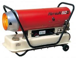 静岡製機 ホットガン 熱風オイルヒーター HG50D 業務用大型ストーブ 熱出力17KW 内装,塗料作業の乾燥、屋内外の暖房やビニルハウスの加温[送料無料][代引不可][沖縄,離島は送料別途見積り]