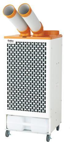 スイデン スポットエアコン SS-45DH-3 (3相200V) 冷風2口タイプ 自動首振り装置内蔵排気ダクト別売[送料無料][代引不可][北海道,沖縄,離島は送料別途見積り]