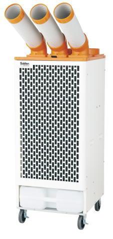 スイデン スポットエアコン SS-63EH-3 (3相200V) 冷風3口タイプ排気ダクト別売[送料無料][代引不可][北海道,沖縄,離島は送料別途見積り]