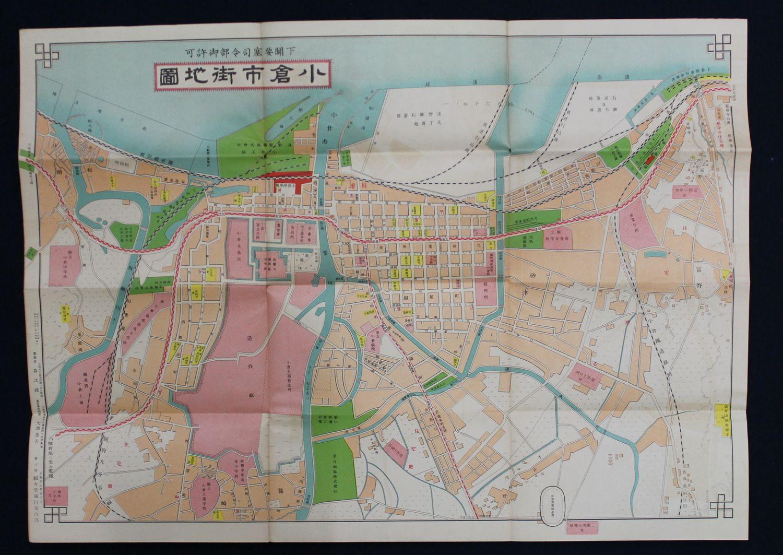 【中古】小倉市街地図, 京はやしや:cc15edd7 --- officewill.xsrv.jp