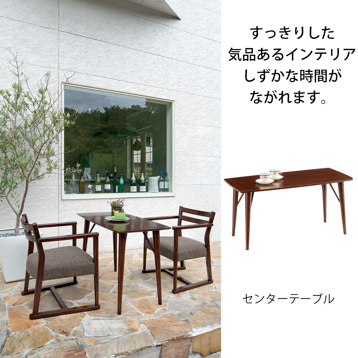 曙工芸製作所 エスコートシリーズ センターテーブル DO ESCORT-6212 幅90×奥行48×高さ60cm