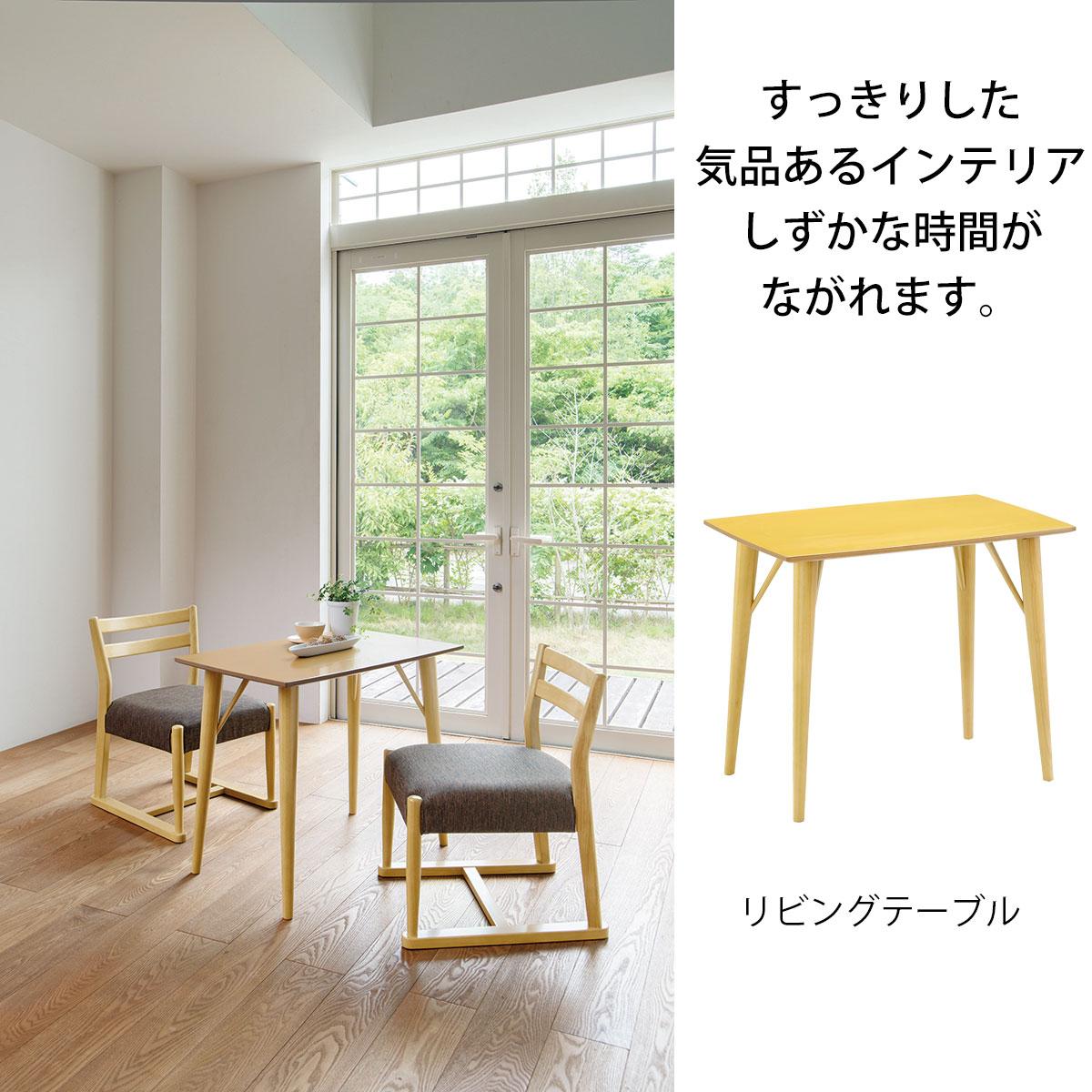 曙工芸製作所 エスコートシリーズ リビングテーブル HO ESCORT-7209 幅75×奥行48×高さ60cm