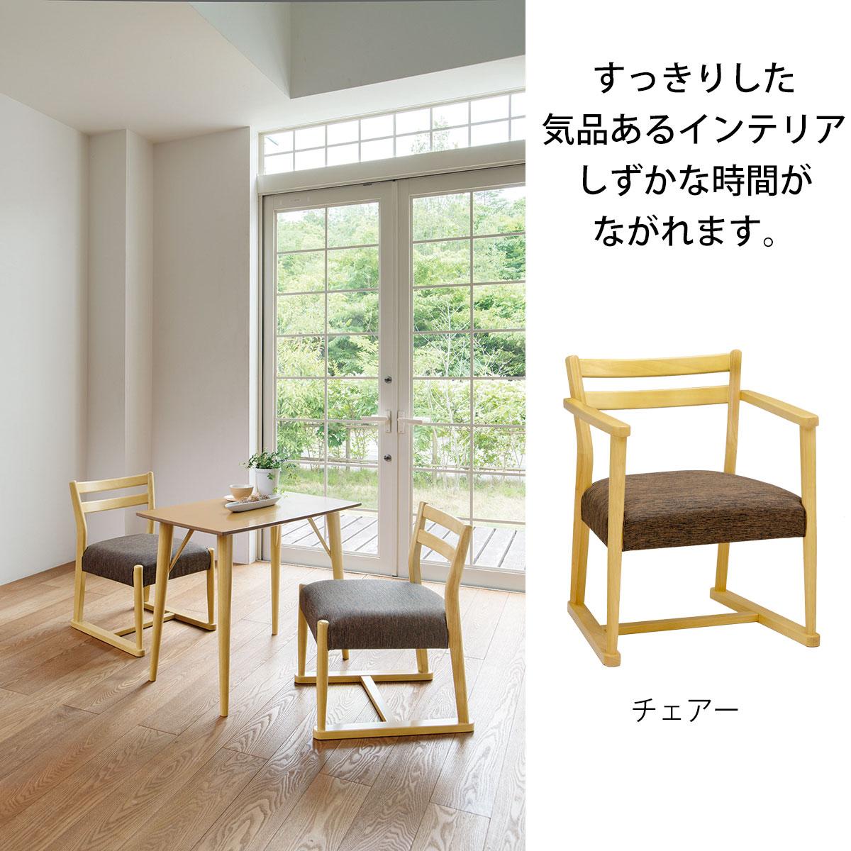 曙工芸製作所 エスコートシリーズ チェアー HO ESCORT-7211 幅50×奥行51×高さ63cm