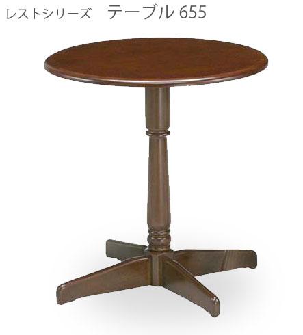 曙工芸製作所 レストシリーズ 小テーブル ダークブラウン REST-655DO