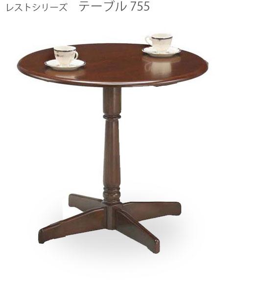 曙工芸製作所 レストシリーズ 小テーブル ダークブラウン REST-755DO