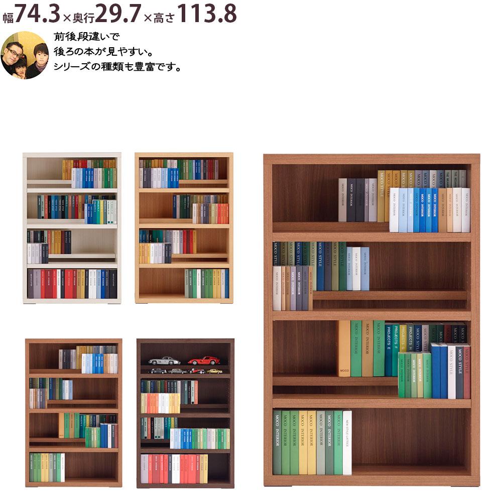 フナモコ ラチス コミックシェルフ ロータイプ 後ろの本が見やすい 本棚 完成品 大容量 【幅75×高さ114cm】 CBA-76L CBR-76L CBD-76L CBS-76L 日本製
