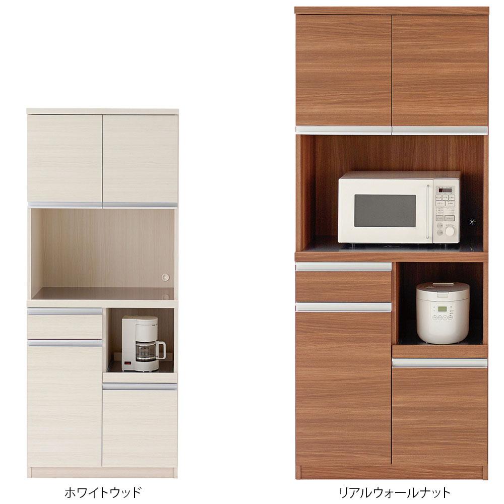 フナモコ ジャストシリーズ 家電ボード レンジボード 食器棚 幅73×高さ180cm リアルウォールナット ホワイトウッド DKD-73T DKS-73T 日本製 国産