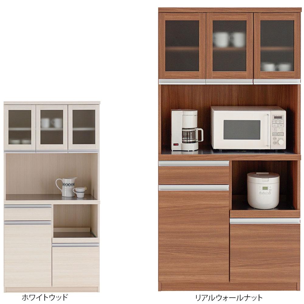 フナモコ ジャストシリーズ 家電ボード レンジボード 食器棚 幅90×高さ180cm リアルウォールナット ホワイトウッド DKD-90G DKS-90G 日本製 国産