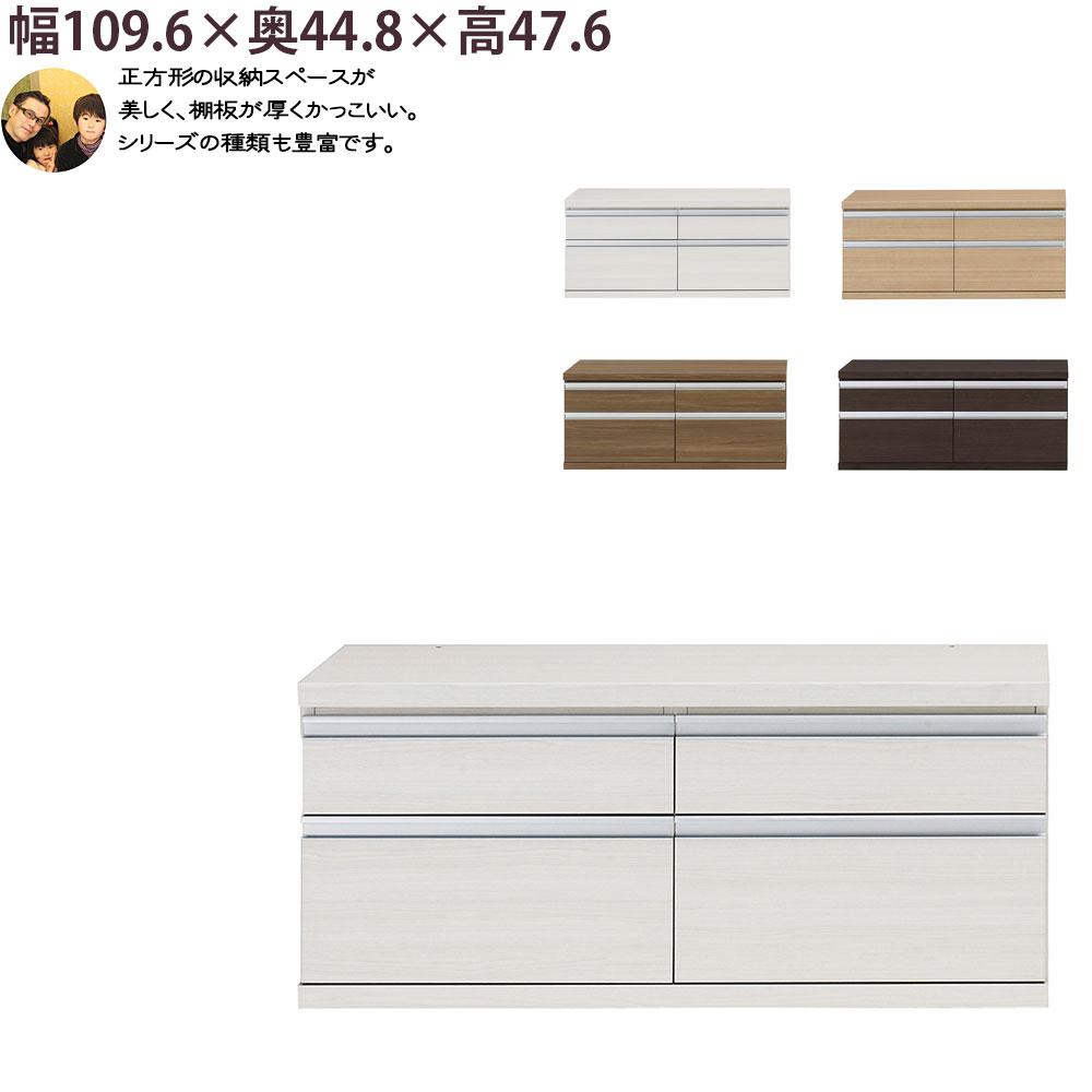 ローチェスト 完成品 【即納】 フナモコ ラチス 幅110×高さ48cm エリーゼアッシュ リアルウォールナット レベッカオーク ホワイトウッド FLA-110S FLD-110S FLR-110S FLS-110S