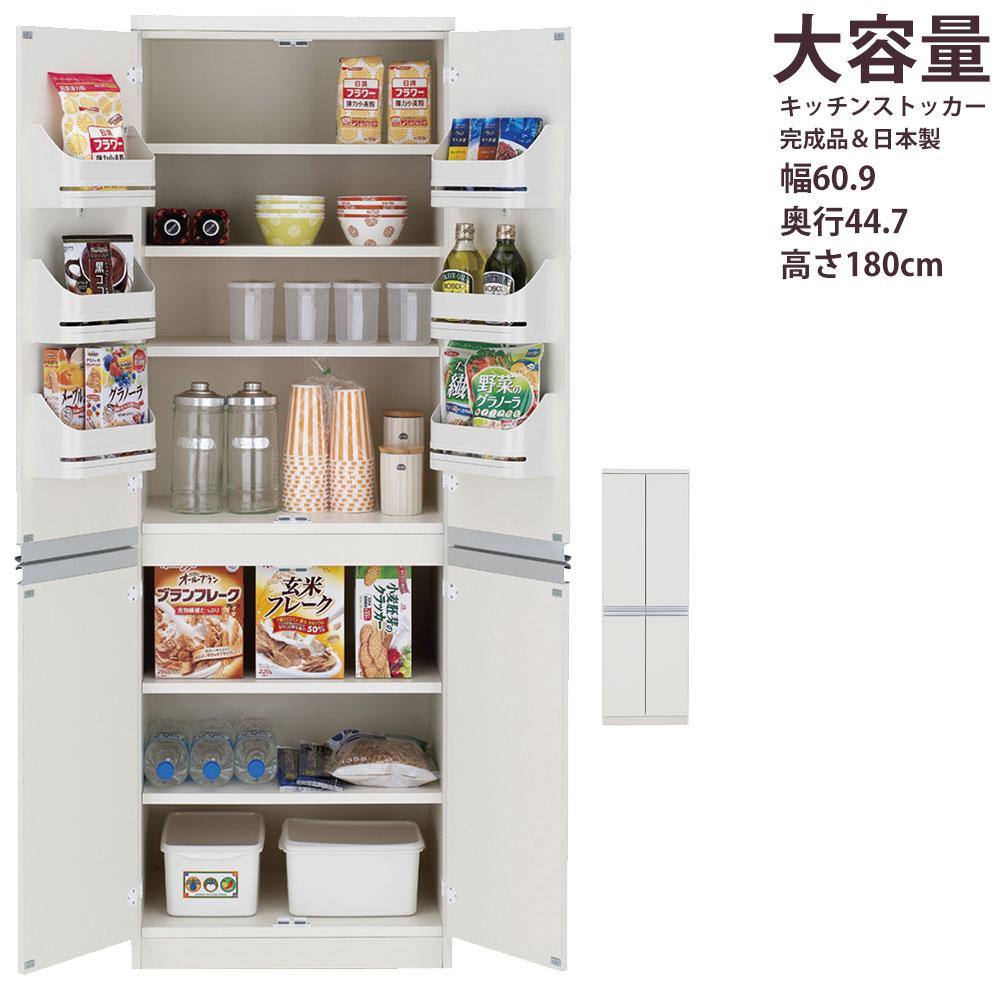 フナモコ キッチンストッカー 【幅60.9×高さ180cm】 ホワイト FSW-605