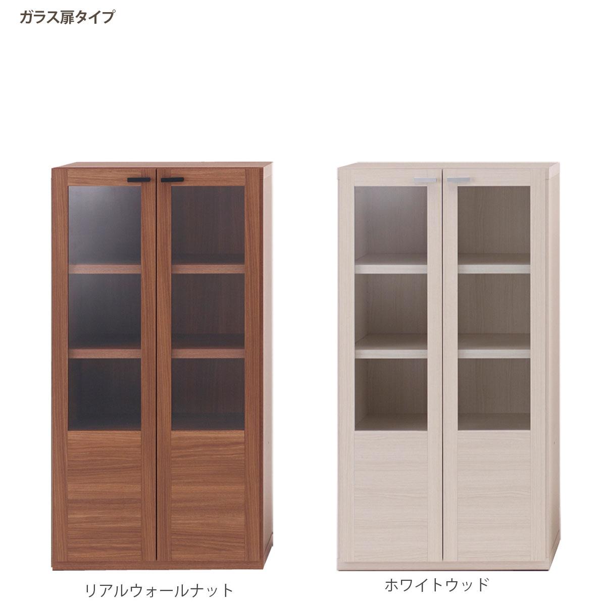 【即納】 フナモコ リビングシェルフ 本棚 完成品 扉付き 大容量 壁面 薄型 スリム 幅60×高さ113.8cm GFD-60 GFS-60 日本製 国産