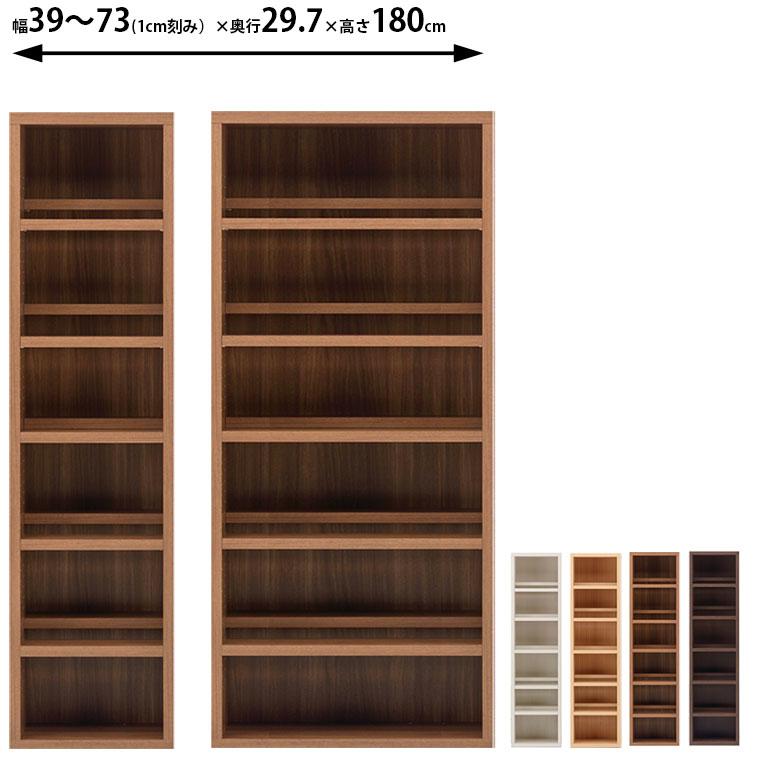 フナモコ コミックシェルフ 幅オーダー ハイタイプ 後ろの本が見やすい 本棚 完成品 大容量 【幅39-73×高さ180cm】 TCB-A TCB-R TCB-D TCB-S 幅 オーダー
