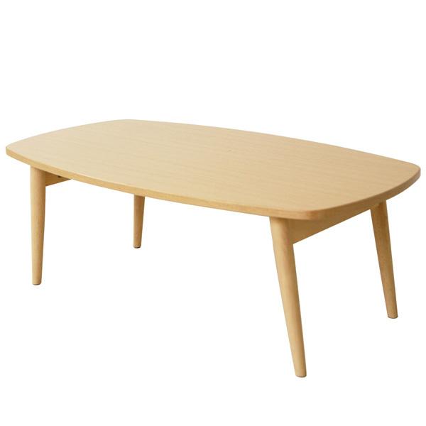 ルームアンドホーム ジェン折り畳み式テーブル ナチュラル 90×50×32cm