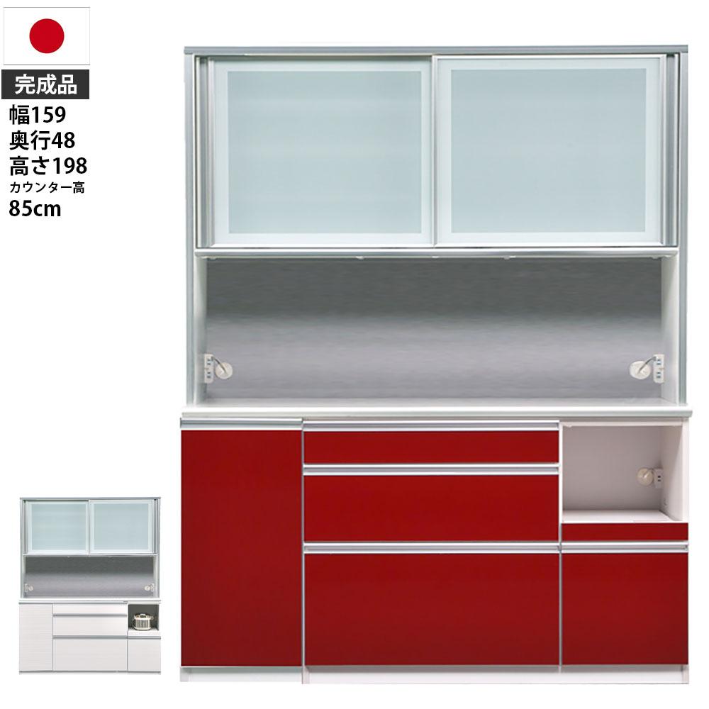 2019最新のスタイル 食器棚 キッチンボード 日本製 ロッソ オープンダイニングボード 【幅159×奥行48×高さ198cm】 レッド ホワイト 160OP キッチン収納 国産 赤 白, 最も優遇の 22972b68